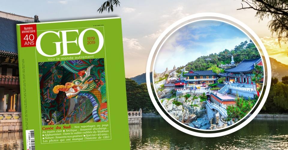bannière magazine Géo