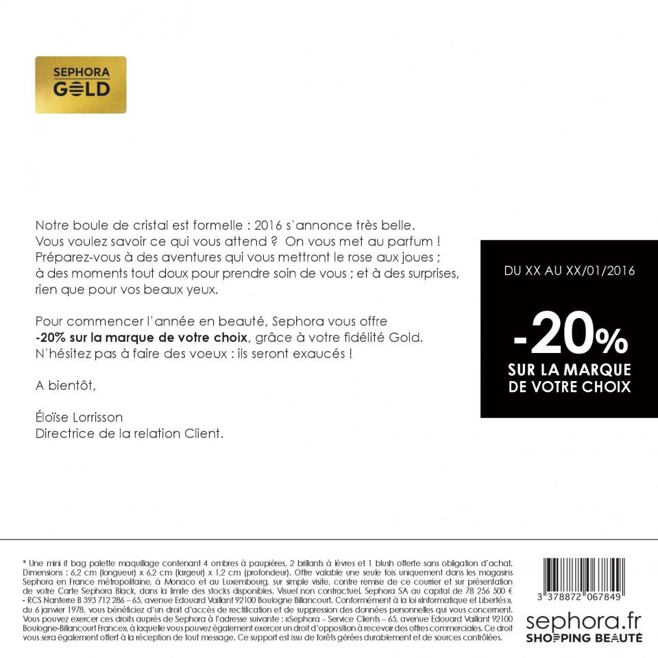 Carte de voeux Sephora 1