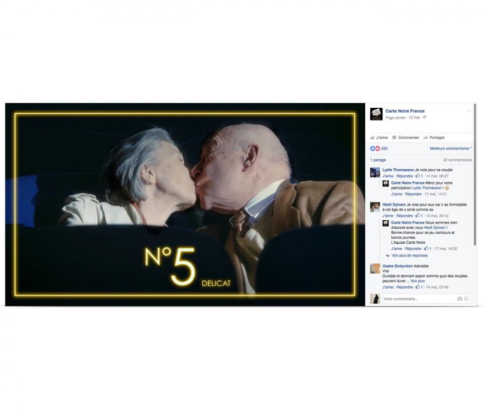 Le double Kiss avec l'intensité n°5 délicat