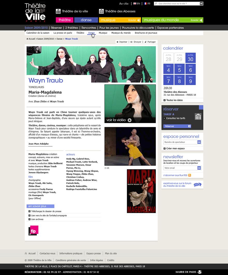 Création du site internet du Théâtre de la Ville (Paris)