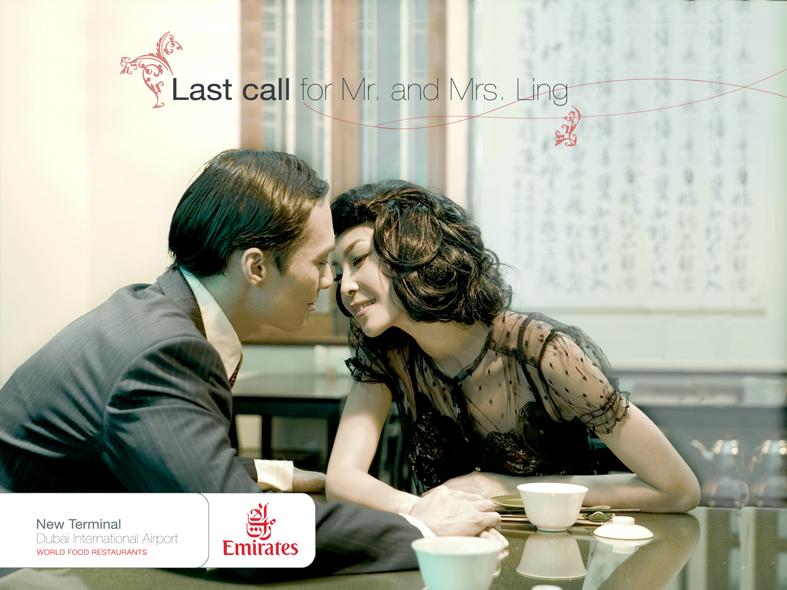 LAST CALL - 2