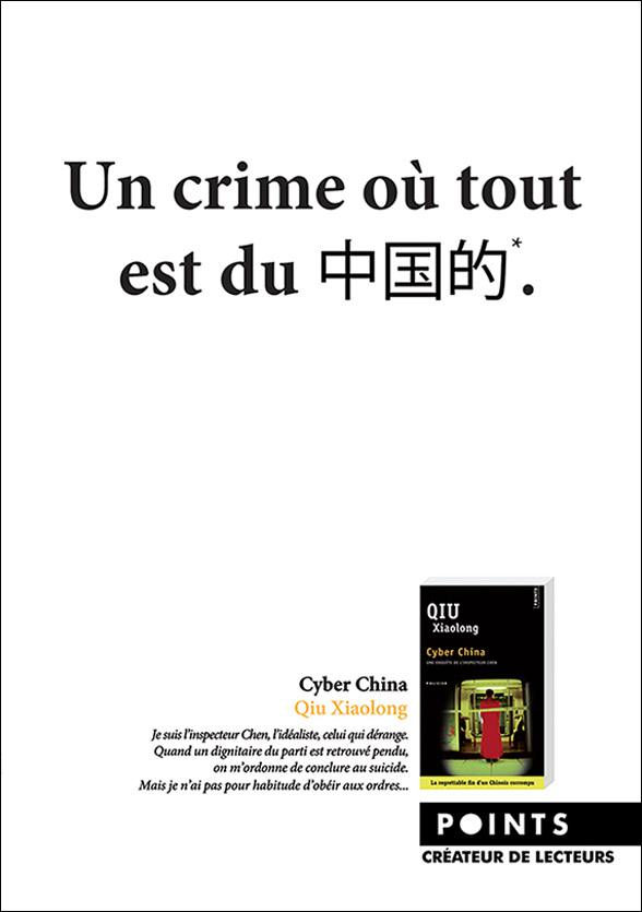 Un crime..