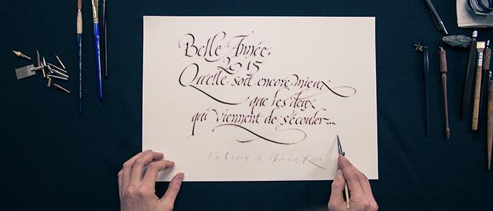 Carte de voeux calligraphiée