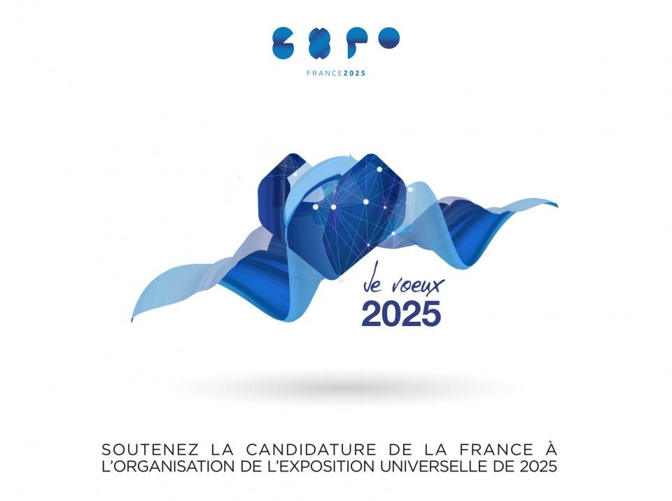 EXPOFRANCE 2025 : 1 voeu = 1 soutien