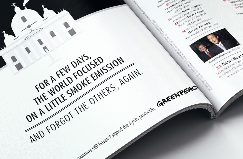 Greenpeace Print zoom