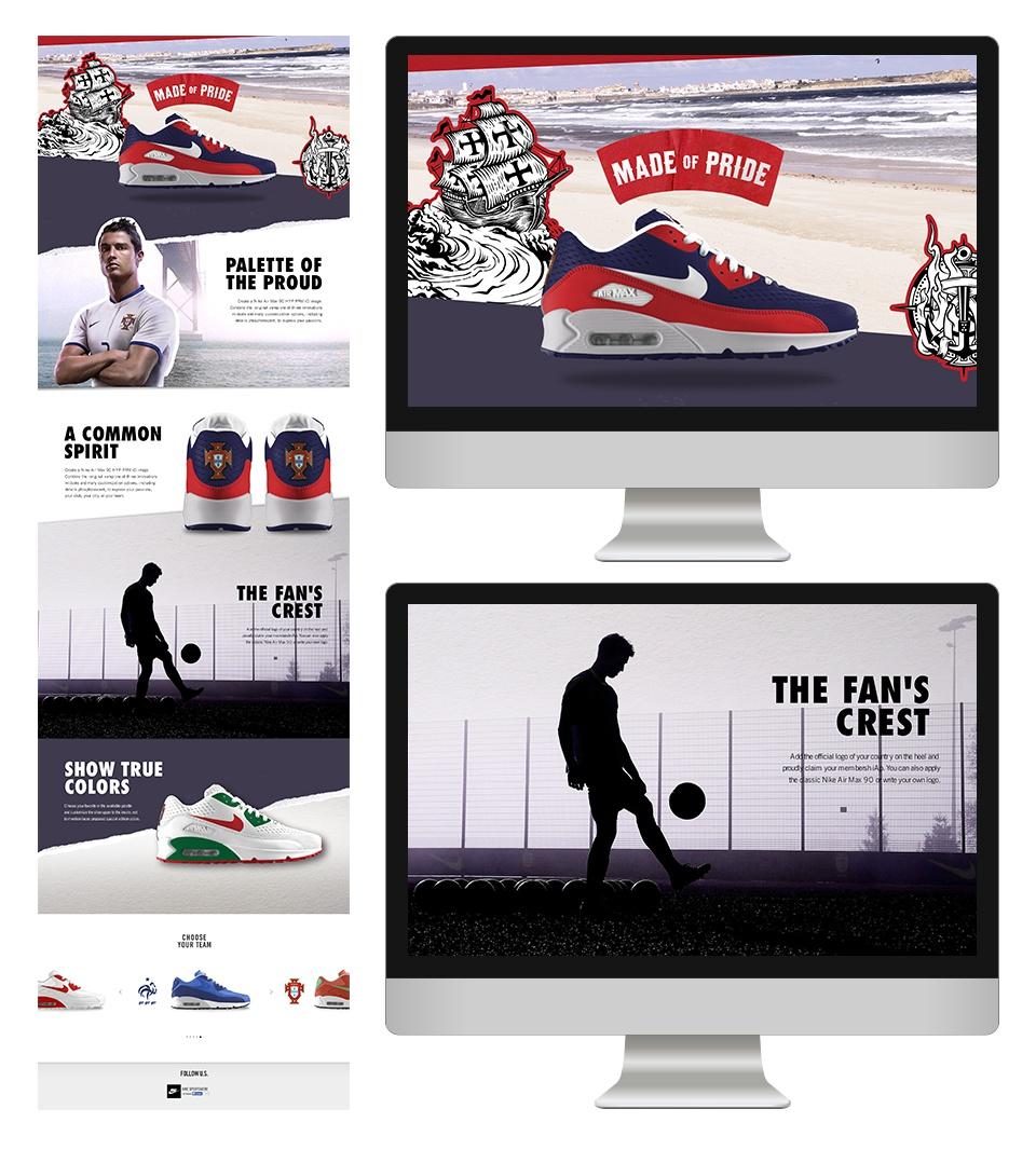 Nike Risk Everything
